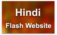 Hindi Vasthu Website